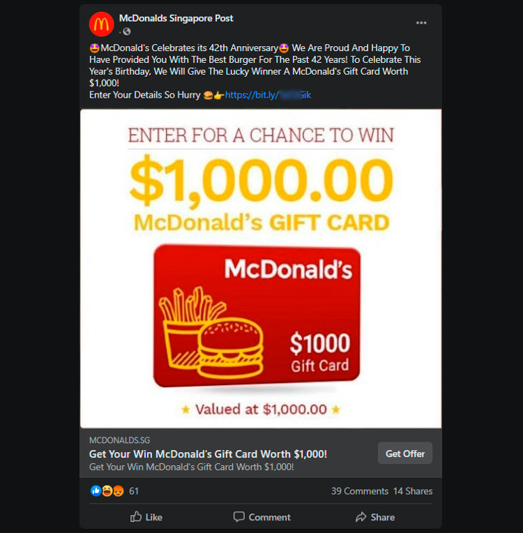 Facebook ad launched from a fake account exploiting McDonald's brand